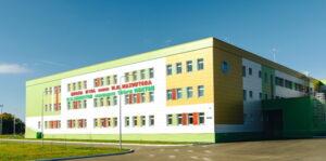 Школа №184 им.М.И.Махмутова