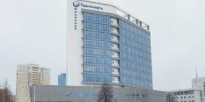 Офисное здание АО Транснефть – Прикамье